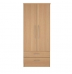 Care Home Bedroom Furniture: Banbury Wardrobes