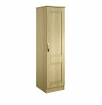 Care Home Bedroom Furniture... Liberte Wardrobes